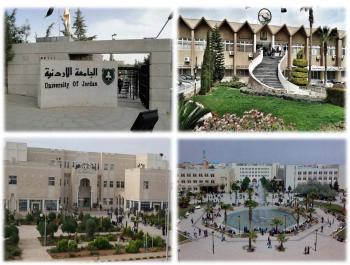91jordan_University_oke.jpg