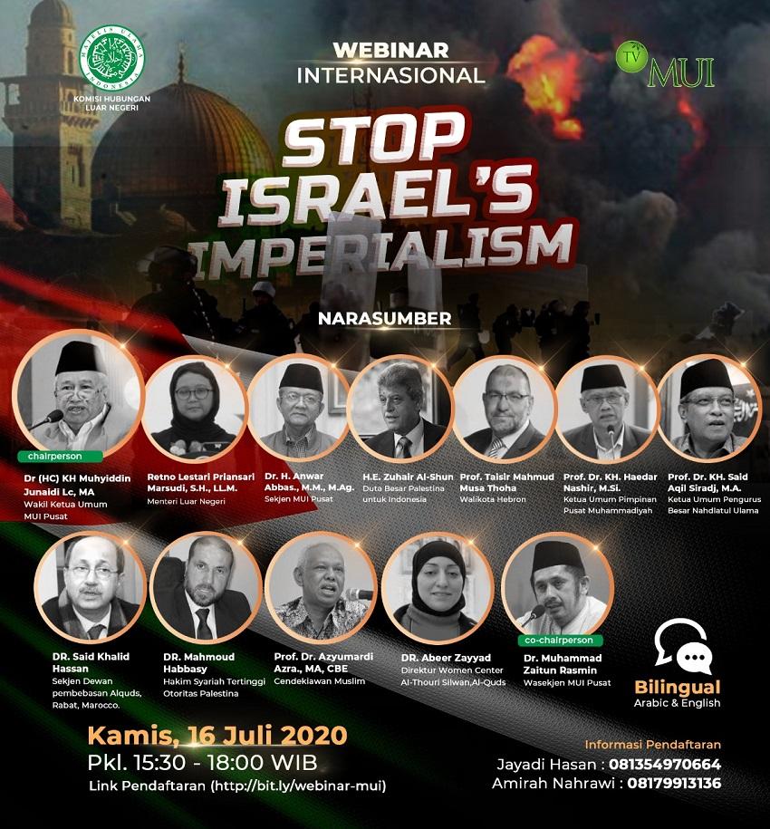 stop_israel.jpg