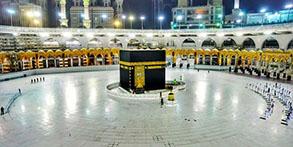 Arab Saudi Tetap Gelar Haji Tahun ini