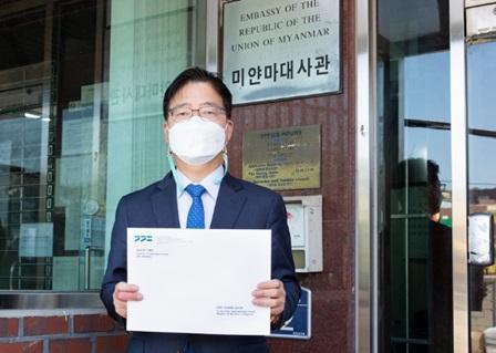Gubernur Lee Jaemyung meminta klarifikasi