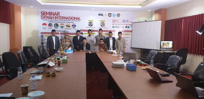 Ketua STAI Attaqwa Bekasi : Islam Phobia, Tantangan Dakwah Saat Ini