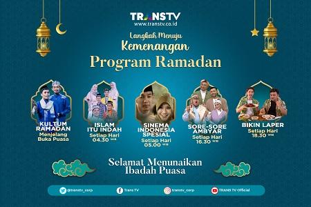 transTV.jpg
