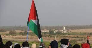 Prakarsa Persahabatan Indonesia-Palestin