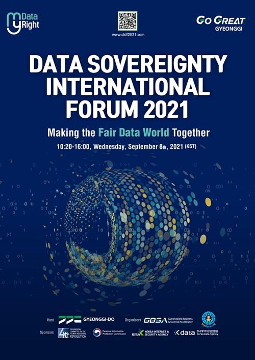 Provinsi Gyeonggi Menjadi Tuan Rumah Forum Internasional Kedaulatan Data 2021