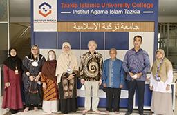 Dubes Afganistan Kunjungi Institut TAZKIA