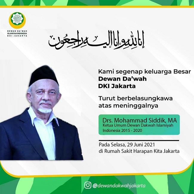 Ucapan Bela Sugkawa BP M Sidik Dewan Dakwah Islamiyyah